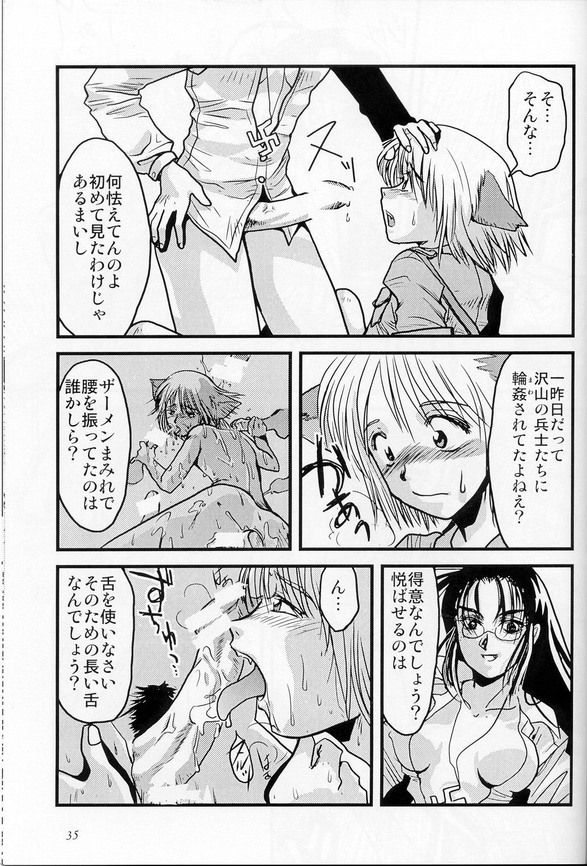 winkle van hellsing rip Hajimete no chinchin to hajimete no anal ni dohamari suru makai no akuma na otokonoko