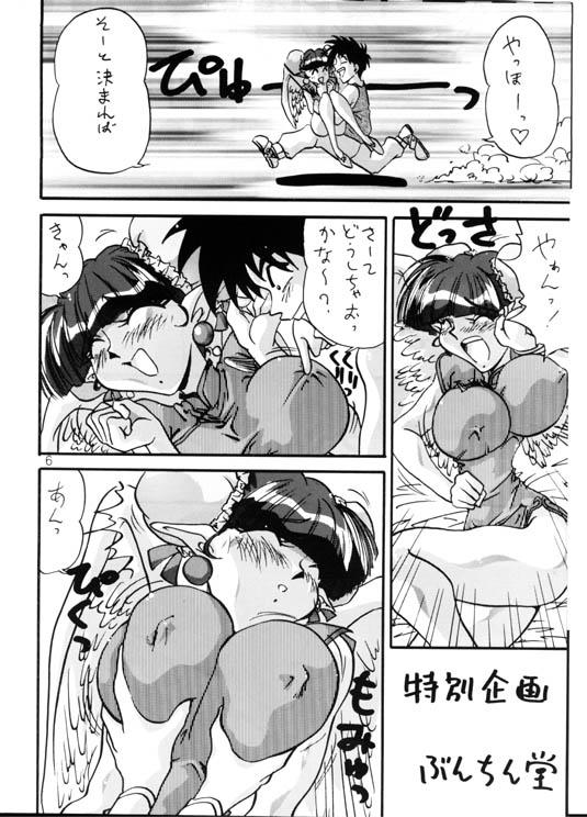 machi x hisoka hunter and hunter Jibril no game, no life