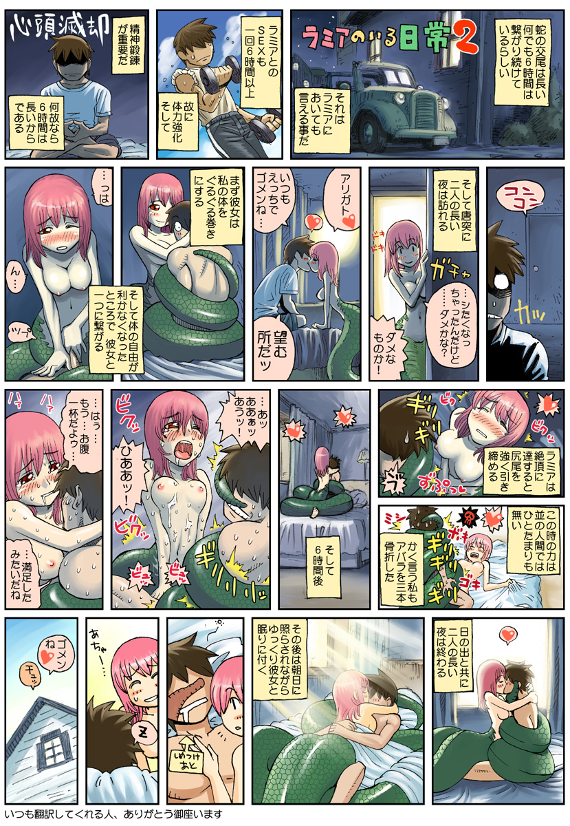 musume monster no iru crunchyroll nichijou Hikari to mizu no daphne