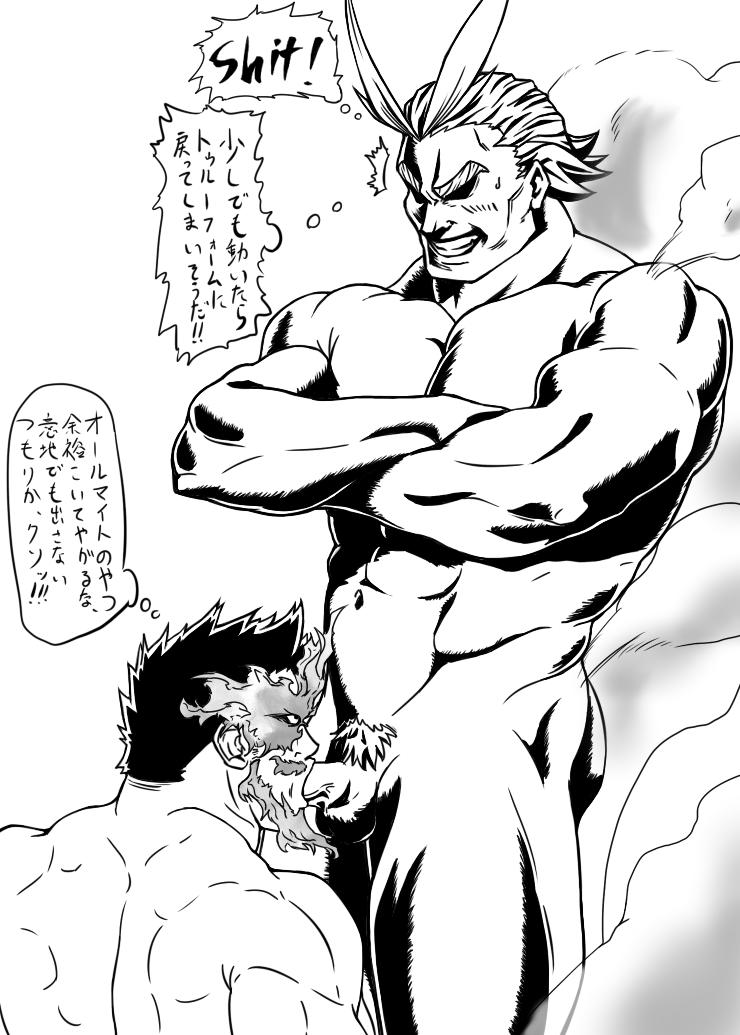 academia sex my hero yaoi Mass effect andromeda cora naked
