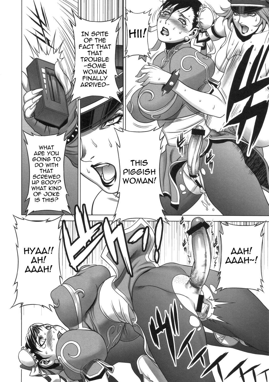 kiss mai chun shiranui and li Rainbow six siege memes reddit