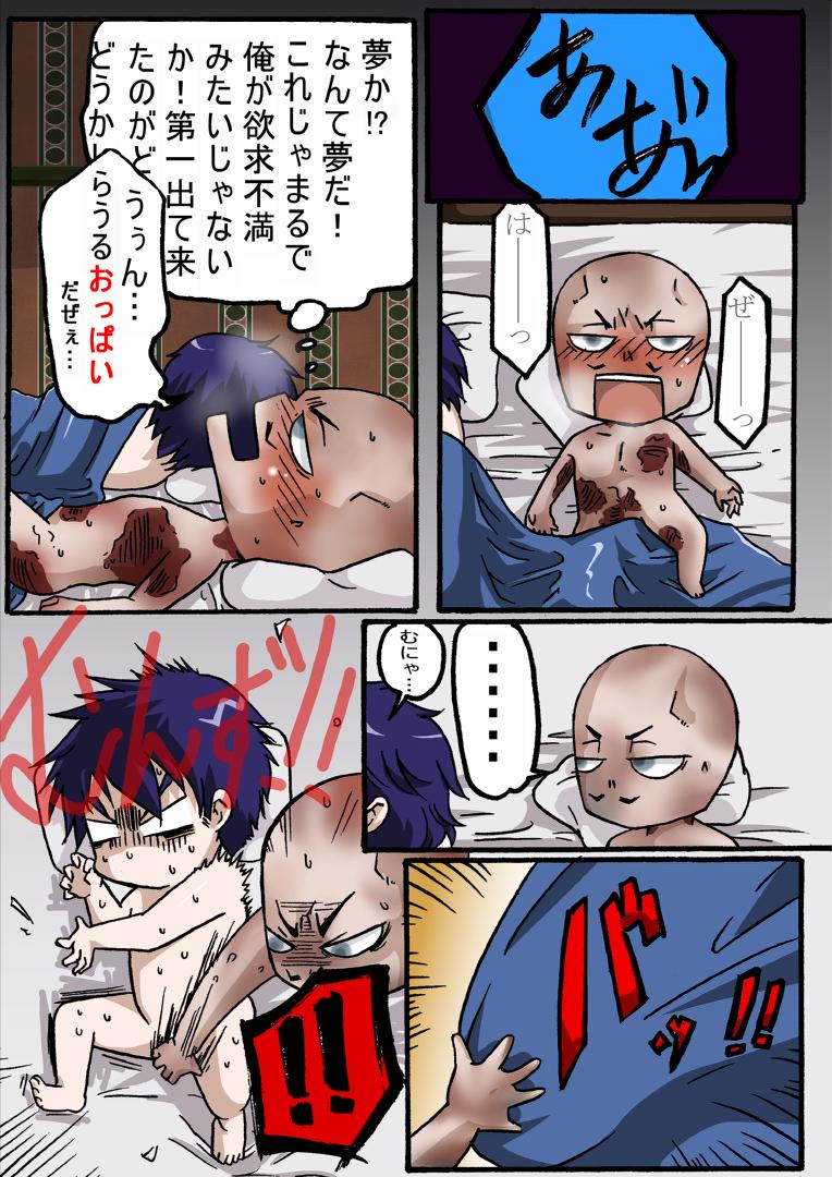 fallout grognak comics 4 locations Tsuujou kougeki ga zentai kougeki de ni-kai kougeki no okaasan wa suki desu ka? episode 1