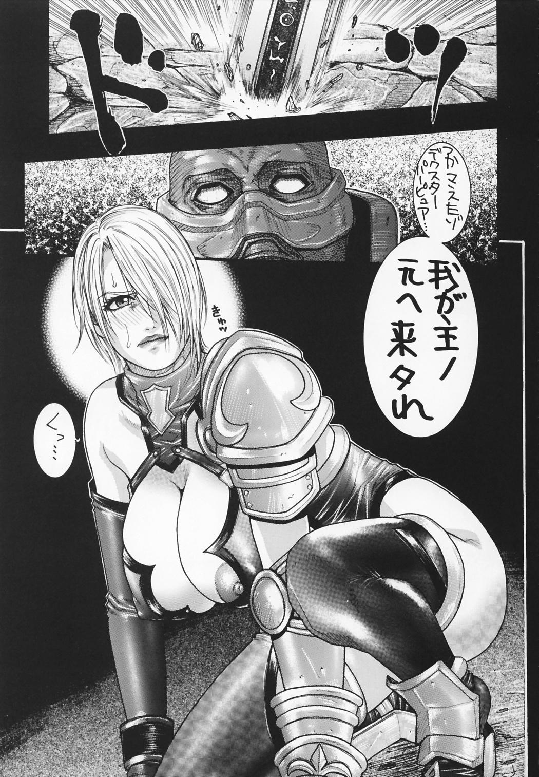 calibur) nightmare (soul Yugi and dark magician girl