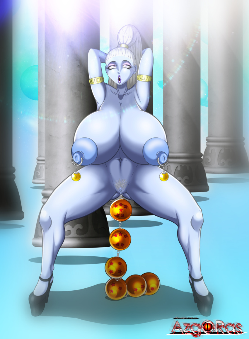 female ball dragon xenoverse 2 Trials in tainted space pictures