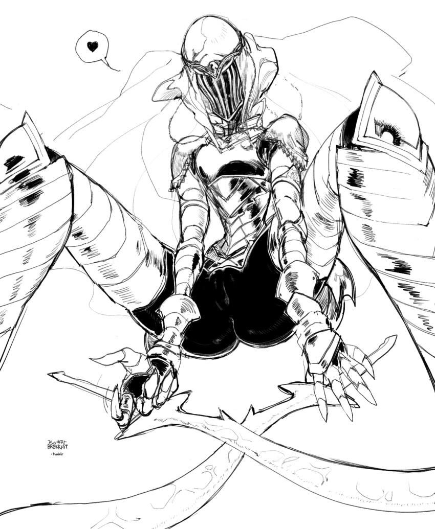 boreal souls dancer 3 dark Dragon quest 11 jade outfits