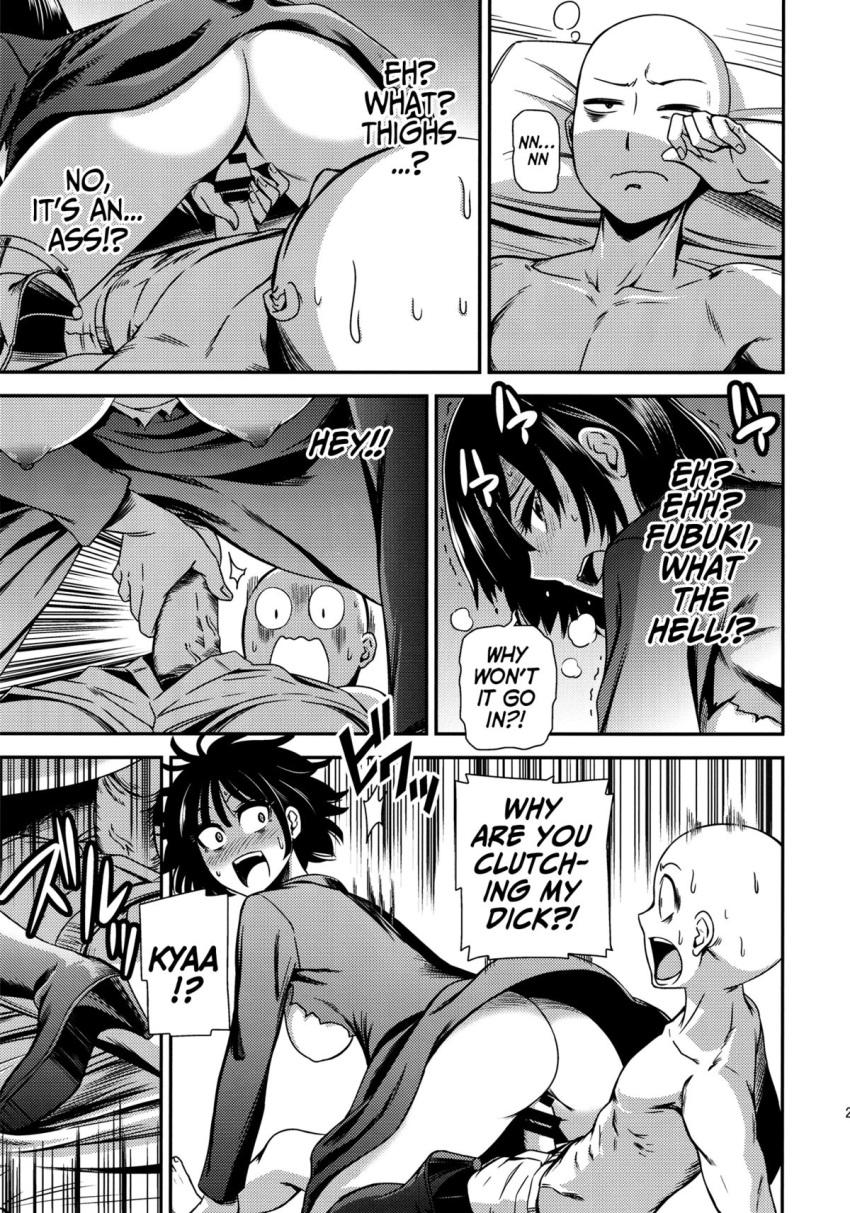 man one punch fanart fubuki Rainbow six siege ela nude