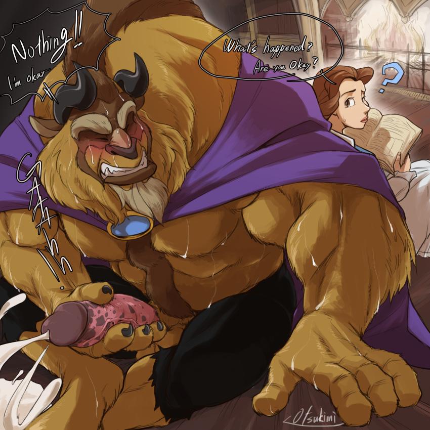the beast belle beauty and Futari_no_tobari