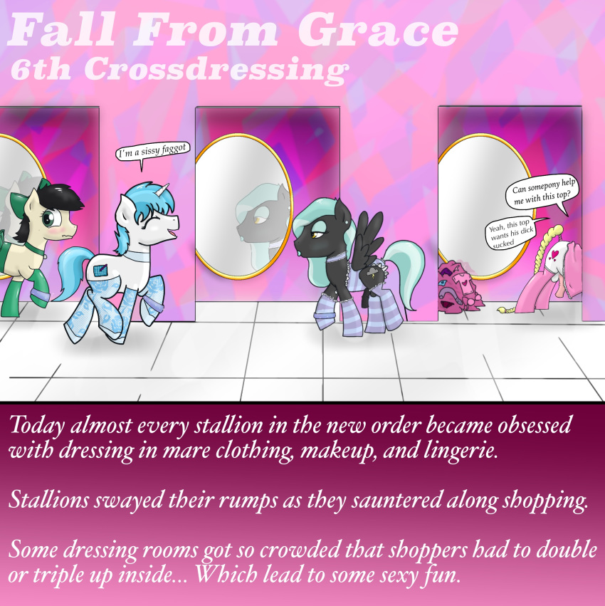 fall-from-grace planescape Binding of isaac milk carton