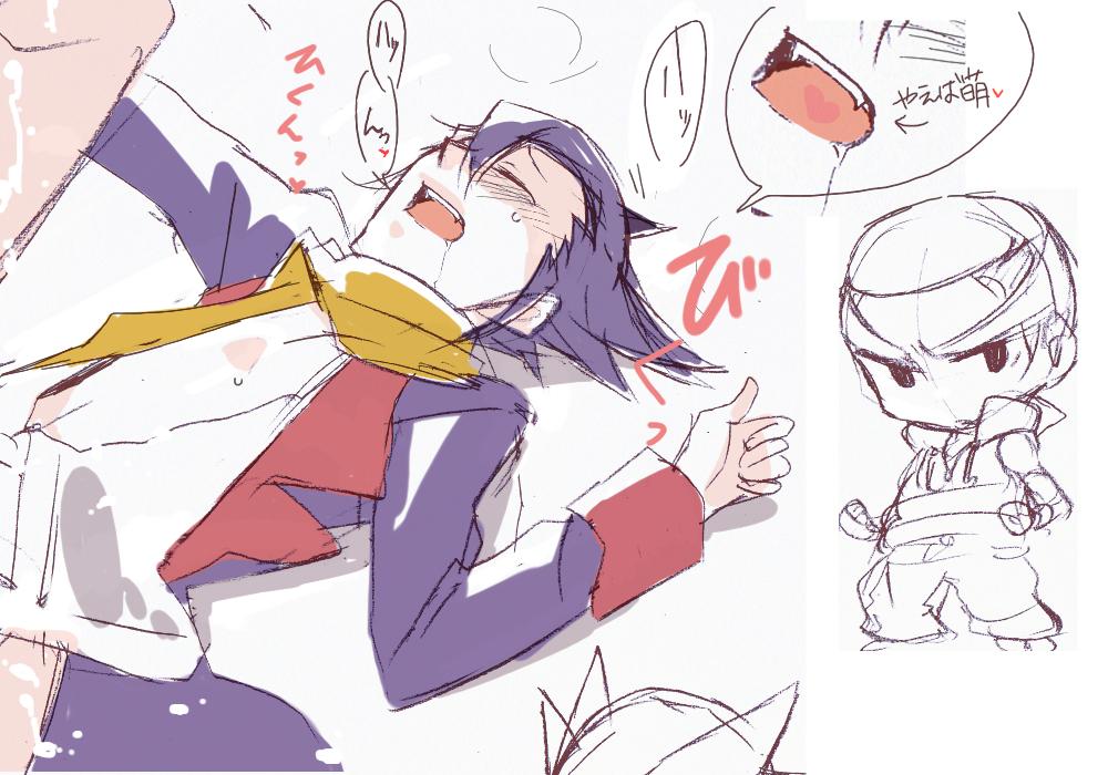 white comic porn black pokemon and Shantae half genie hero tuki